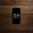 維機小組手機維修 圖像