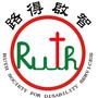ruth1995