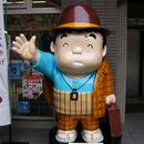 samuimongo 圖像