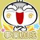創作者 shemgou 的頭像