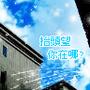 shinhwa833169