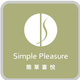 創作者 Simple Pleasure  的頭像