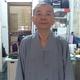 創作者 念佛人的部落格 的頭像