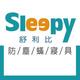 創作者 sleepy防蹣寢具 的頭像
