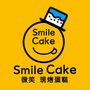 smilecake