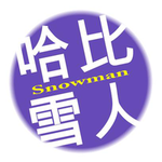 Snowman220