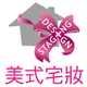 創作者 Home Staging 的頭像