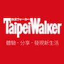 taipeiwalker 圖像