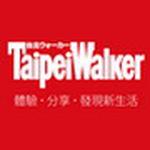 taipeiwalker