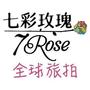 taiwan7rose