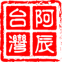 taiwanachen