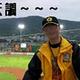 創作者 taiwanbaseball 的頭像