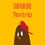 Textrip