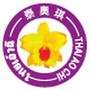 thaiaochi