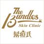 幫痘氏thebundles