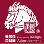 唐藝廣告視覺設計