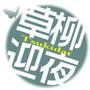 tsukidat