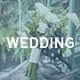 W.S. Wedding