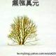 創作者 林生wwwwq8852 的頭像