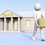 信貸保人資格