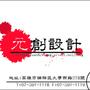 yuan8chuang