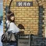 yuhua0911