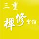 創作者 ZenSanchong 的頭像