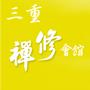 ZenSanchong