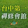 Zentaichung1