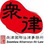 ZoomlawPatent